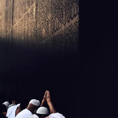Hajj & Umrah 360