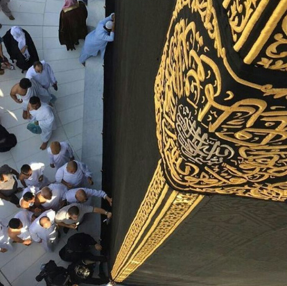 Islamic Studies, Online & Onsite, UK & Abroad